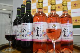 2社がコラボ開発したワイン「いわて二重奏」