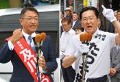達増氏、及川氏の争い 知事選告示、与野党対決