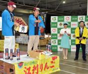 紅ロマン 出足好調 江刺りんご初競り、盛岡で最高値20万円