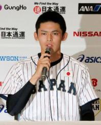 U18W杯に向け、記者会見で意気込みを語る高校日本代表の佐々木朗希投手=25日、東京都内