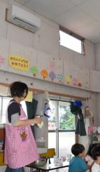 エアコンが新しくなり、快適に過ごせるようになったみなみ保育園の教室