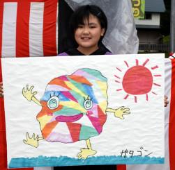 最優秀賞を受賞したガタゴンの想像図を描いた碁石凜さん