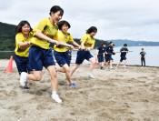 絆育む 海の運動会 山田高と雫石高が交流