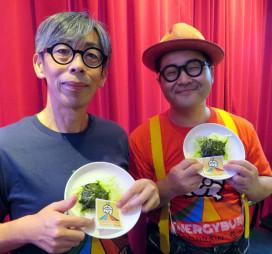 「エナジーバーグ」を手にする千葉祐士氏(右)と藤井直敬氏