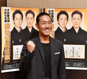 「1人でも多くの人に歌舞伎を見てもらいたい」と錦秋特別公演を心待ちにする中村勘九郎さん