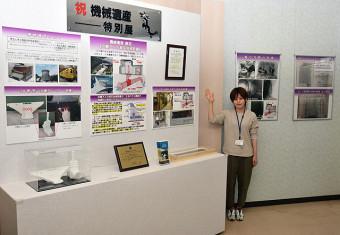田瀬ダムの高圧放流設備について紹介している特別展