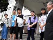 震災教訓 ハワイと共有 釜石の中学生、津波博物館訪問へ