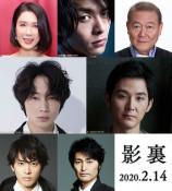 映画「影裏」来年2月公開 大友さん(盛岡出身)が監督