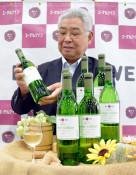 友好都市との絆ワイン 花巻・大迫、エーデルワインが来月発売