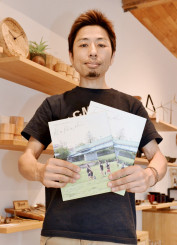 「いわて盛岡シティマラソン」の見どころなどを紹介する雑誌を手掛けた平山貴士さん