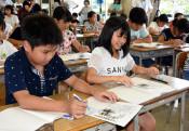 記事で学び より深く 一関小から県教委出前授業スタート