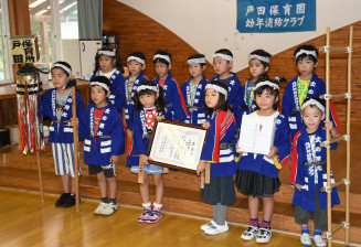 優良幼年消防クラブの表彰を受けた九戸村の戸田保育園の園児