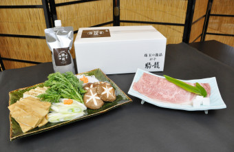 駒龍が珠玉シリーズとして売り出したすき焼きセット「岩手鋤焼物語」。県産食材の魅力を広く発信する