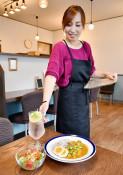 自家製にこだわりの味 盛岡「れんげ喫茶店」新鮮野菜ふんだん