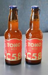 遠野産ホップと小麦を使ったオリジナルビール