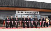 道の駅「高田松原」落成 陸前高田で式典、きょうプレ開業