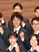 高橋、メダル獲得へ決意 陸上20キロ競歩、世界選手権壮行会