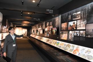 22日から一般公開が始まる東日本大震災津波伝承館の展示スペース