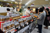 京都の味や技を堪能 盛岡で「老舗めぐり」展
