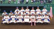 【速報】盛岡大付、2年連続V 秋季高校野球県大会