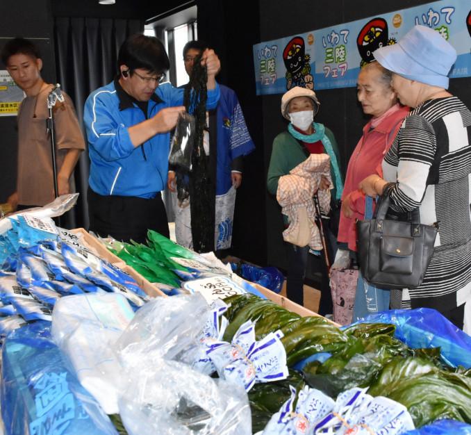 ラグビーW杯に合わせ、本県の特産物を販売しているさんりく物産館