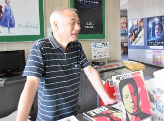 自らチケットもぎりもする松本健樹社長。「面白がって映画館を使ってほしい」と期待する