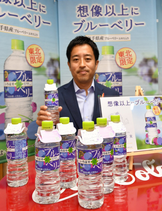 県産ブルーベリーエキスを使い、10月7日に発売する「い・ろ・は・す ブルーベリー」