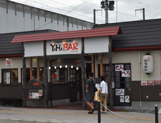 来年度からリニューアルオープンする矢巾屋台村さんなり横丁「YAHABAR」