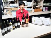 エーデルワイン、赤2種が金賞 「ジャパン チャレンジ 2019」