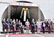 新大槌トンネルが開通 災害に強い「命の道」に