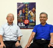 早池峰神楽 祝いの舞 無形文化遺産登録10周年、盛岡で5日公演