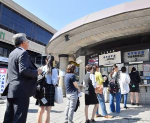 増税直前に定期券を買い求める人で長い列ができたバス案内所=30日午後0時20分ごろ、盛岡市・盛岡駅東口