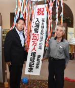 安らぎの湯に350万人 花巻・東和温泉、増資受け再建へ整備
