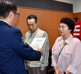 運転免許を自主返納し、仲谷千春署長から卒業証書を受け取った前川紀一朗さん、芙美子さん夫妻