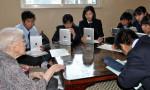津波の「記憶」深く刻む 山田高生、碑文や証言記録