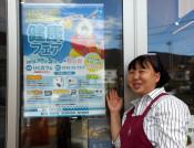 高田の健康支え5周年 りくカフェ、あすまで記念フェア