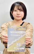 循環バス沿線の魅力 一冊に 盛岡・岩手大サークルが情報誌