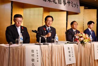 記者会見で席を並べ、外国人材の受け入れ拡大に向け連携を確認する達増知事(左から2人目)ら
