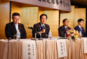 外国人受け入れへ連携 北海道・北東北知事サミット行動宣言