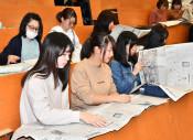 進路に役立つ新聞活用学ぶ 県立大宮古短期大学部