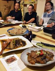 一関市産のナスを使った多彩な料理が並ぶ「ナスフェス」