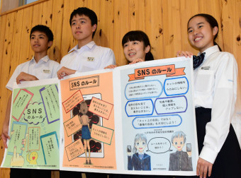 SNS利用のルールをまとめた福岡中生徒会のメンバー