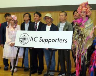 ILC誘致に向け活動をアピールするサポーター