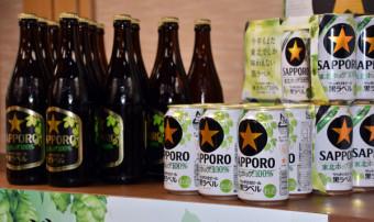 東北6県で数量限定販売する「サッポロ生ビール黒ラベル東北ホップ100%」