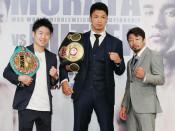 八重樫、12月に世界戦 ボクシング