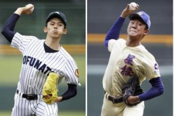 大船渡高の佐々木朗希投手(左)、石川・星稜高の奥川恭伸投手