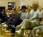 リハビリ体操、人気 岩手町・お年寄り、こぞって