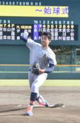 堀田投手 古里のマウンド堂々 巨人ドラ1、花巻北中出身