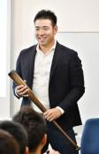 雄星、熱い野球論 盛岡のセミナーで特別講演