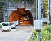 国道45号、8日ぶり開通 宮古第3トンネル通行止め解除